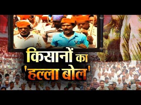 Mumbai farmer protest : Stir called off as Maharashtra govt accepts demands.