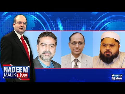 Nadeem Malik Live | SAMAA TV | 20 March 2018