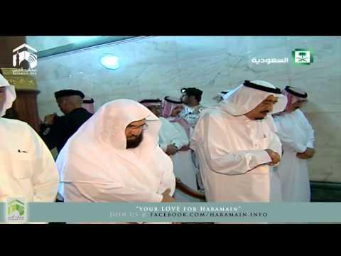 King Salman Praying Inside the Ka'ba, Makkah, Saudi Arabia