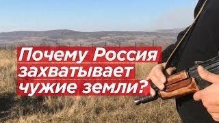 Почему Россия захватывает чужие земли? Монолог на линии оккупации.