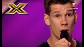 Damien Sargue - J'ai peur (Roméo et Juliette) (cover version) - The X Factor - TOP 100