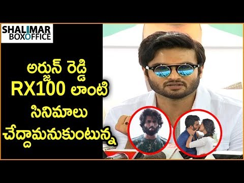 Sudheer Babu Speech At New Movie Launch || Mehreen || Shalimar Film Express