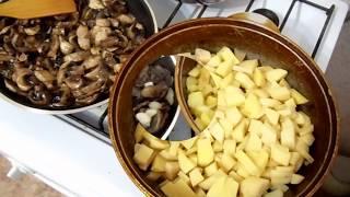 Жареная картошка с грибами. Жаркое с шампиньонами. Домашняя  еда