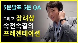 [직장인TV] 대국민 미래산업 시나리오 공모전, 최종 …