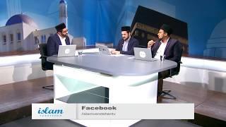 Islam & Toleranz | Islam Verstehen vom 01.03.2018