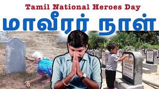 மாவீரர் நாள் தடை அதை உடை | Tamil Heroes Day Explained | Tamil Pokkisham | Vicky | TP.mp3