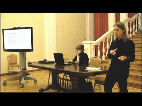 «Русское скоморошество: Актуальные проблемы изучения» 1 часть