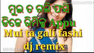 Mui ta gali  fashi  odia sambalpuri DJ remix mixing by DJ appu 2017 ganesh puja special DJ mix