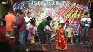 Naihati TaraMaa seba Sangha 2017