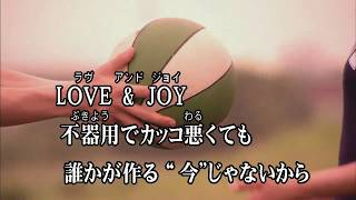 任天堂 WiiU ソフト カラオケ JOYSOUND LOVE &J OY DJ OZ MA ラブアンド...