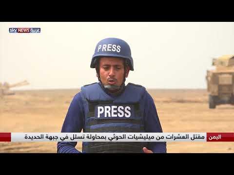 مراسلنا: محاولات تسلل للميليشيات تم إفشالها في مزارع النخيل  - نشر قبل 4 ساعة