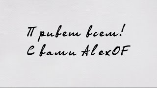 Сергей Безруков в новом фильме Анны Матисон - ПОСЛЕ ТЕБЯ (2017)