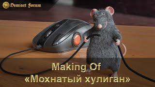 Making Of «Мохнатый хулиган» — 2. Текстурирование персонажа.(Making Of по созданию персонажа Мохнатый хулиган. Показан процесс текстурирования в программе 3D Coat. Обсуждение:..., 2016-03-01T17:36:06.000Z)