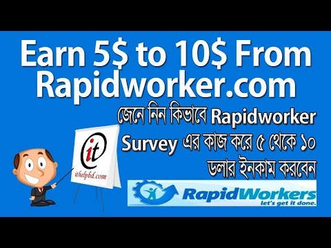 How to Earn $5 to $10 Dollar From Rapidworkers Doing Simple Survey Work || Bangla Tutorial 2017