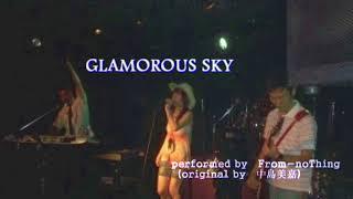 3人ユニット時代のラストライブで演奏した、中島美嘉さんのGLAMOROUS SK...