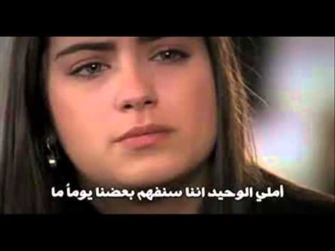 music asmaytoha fariha mp3