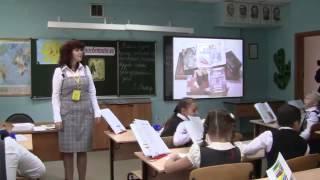 Урок литературы, Чекмарёва_Е.В., 2013