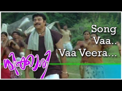 Va Va Veera  SHIKKARI  New Malayalam Movie Song  Mammootty  Poonam Bajwa