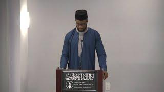 Bait-ul-Aafiyat: Friday Speech 5/24/2019