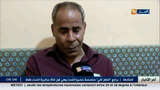 عدالة : مجلس قضاء تيبازة ينطق بالاعدام لقاتل شيماء