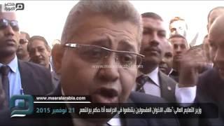 بالفيديو|الشيحي:عودة طلاب الإخوان المحبوسين للدراسة مرهون ببراءتهم