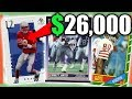 RARE FOOTBALL CARDS WORTH MONEY - NFL CARDS WORTH MONEY!!