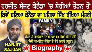 Harjit Sajjan Biography (Canada 1st Sikh Defence Minister)   Family   Wife   Children   Interview