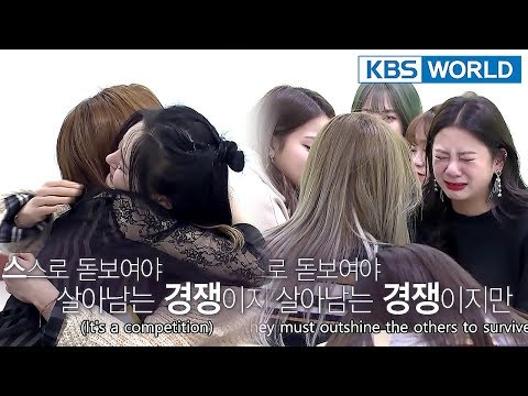 The Unit's first farewell..tears fill up even before announcements begin [The Unit/2018.01.18]