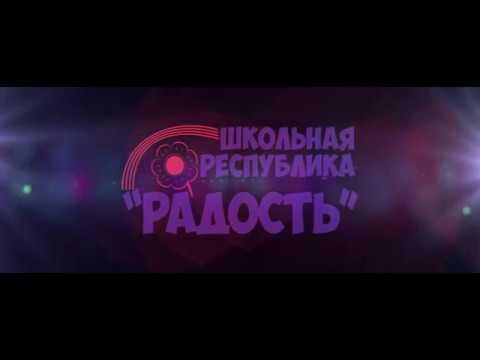 «Минута славы 2017» трейлер
