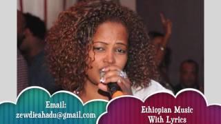 Abonesh Adinew - Gashe Welalomo