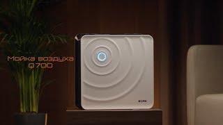 Одновременное очищение и увлажнение воздуха: видеообзор мойки воздуха BORK Q700