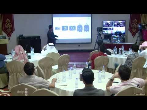 Blackmagic Design UltraHD Roadshow - Saudi Arabia