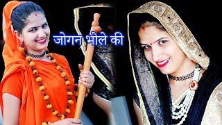 Latest Haryanvi Bhole Songs Haryanavi 2018 New Bhola Song 2018 Chirag Films