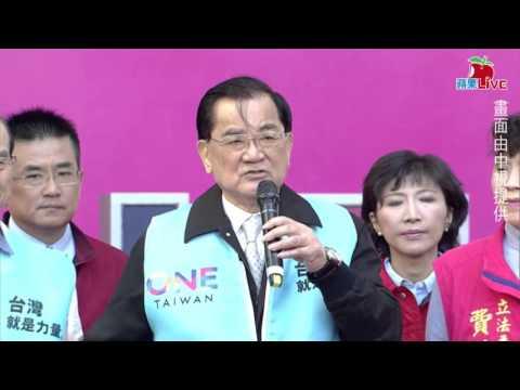 【蘋果Live】朱立倫競選總部成立大會2_20151205