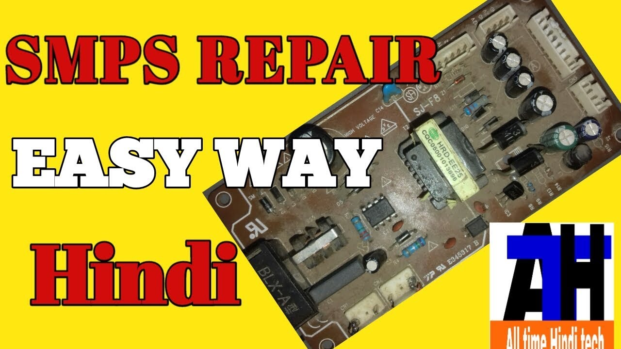 How to repair smps power supply in hindi - YouTube