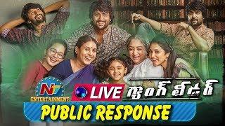 Nani's Gang Leader Movie Public Response Live || Vikram K Kumar || Karthikeya || NTV ENT Live