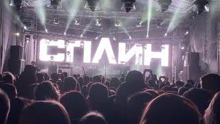 SPLEAN Rock Music Concert. Saturday Night in St Petersburg, Russia. Live