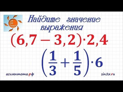 🔴 ОГЭ 2017 модуль Алгебра (вар 1). Ященко