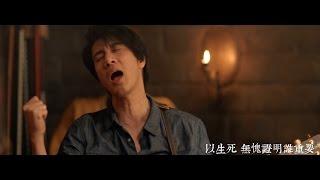 王力宏 Wang Leehom : 電影《�...