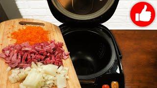 Рецепт находка Вкуснее риса с колбасой в мультиварке не ела Потрясающее блюдо на обед или ужин