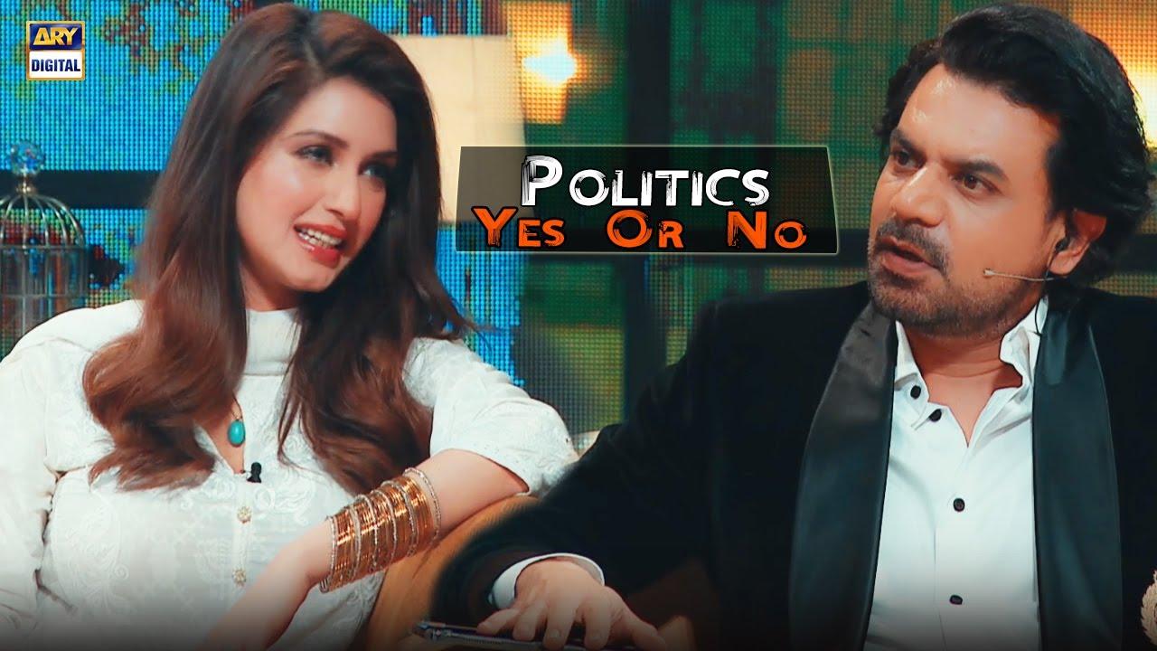 Aap Ko Politics Mai Hona Chahiye - Messages & Replies Activity