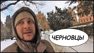 """ЧЕРНОВЦЫ 🏰 Карпаты 🗻 Эко-Курорт """"Хутор Тихий"""" #14"""