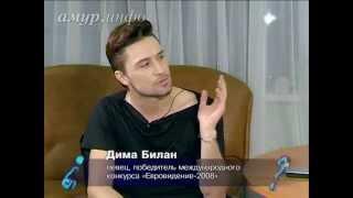 Дима Билан - Простые вопросы - Интервью 12.05.15