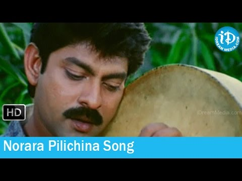 Alludugaru Vacharu Movie Songs - Norara Pilichina Song - Jagapathi Babu - Heera - Kaushalya