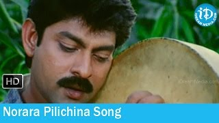 Alludugaru Vacharu Movie Songs - Norara Pilichina Song - Jagapathi Babu - Heera - Kaushalya
