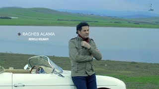 Ragheb Alama - Redelli Kelmati (Official Music Video) - راغ…