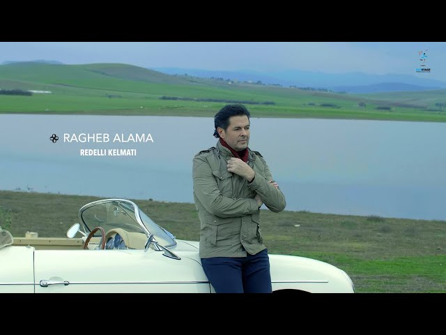 Ragheb Alama - Redelli Kelmati (Official Music Video) - راغب علامة ردلي كلماتي