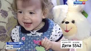 Даша Пронько, год, спинальная мышечная атрофия, требуется кресло-коляска