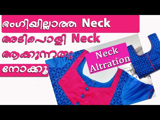 Neck design cutting and stitching in Malayalam/Churidar neck alteration malayalam