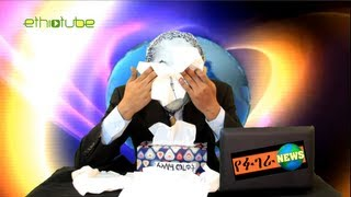 Ethiopia: Very Funny - Fugera News | Episode 11